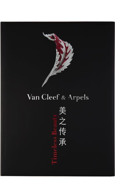 Van Cleef & Arpels : Timeless Beauty